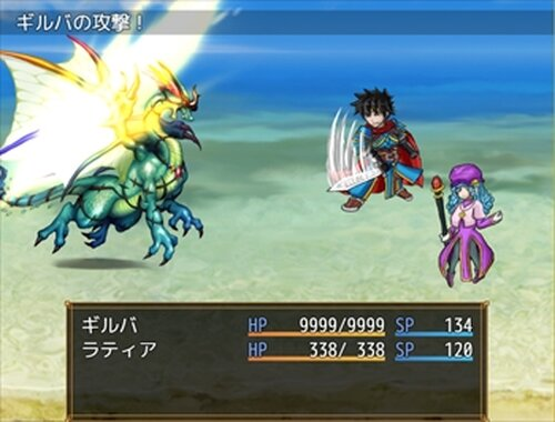 フィジカル勇者 Game Screen Shot3