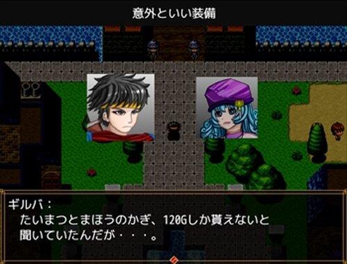 フィジカル勇者 Game Screen Shot5
