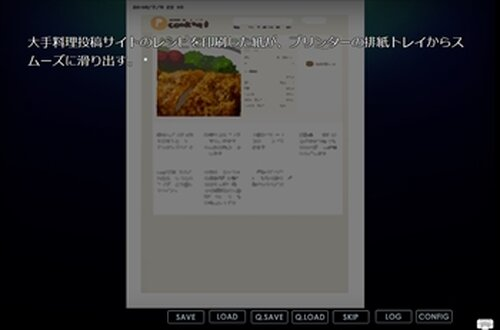 白いプリンター Game Screen Shot3