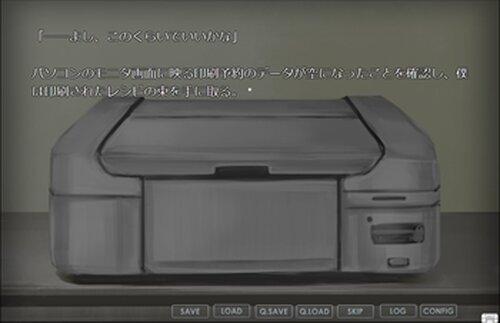 白いプリンター Game Screen Shot4