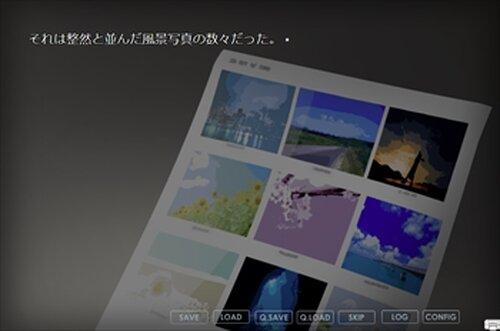 白いプリンター Game Screen Shot5