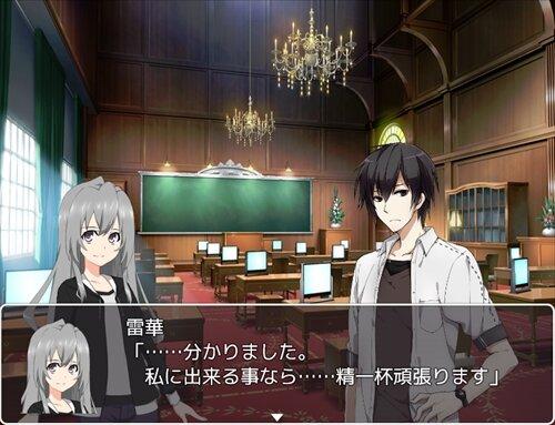 七剣雷鳴残響す Game Screen Shot