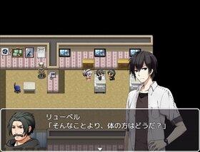 七剣雷鳴残響す Game Screen Shot2
