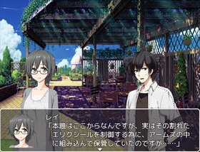 七剣雷鳴残響す Game Screen Shot3