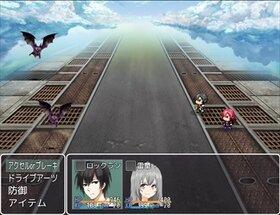 七剣雷鳴残響す Game Screen Shot4