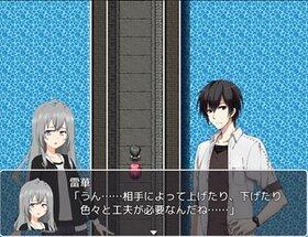 七剣雷鳴残響す Game Screen Shot5