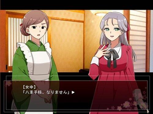 さよなら、白百合 Game Screen Shot2