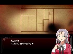 さよなら、白百合 Game Screen Shot5