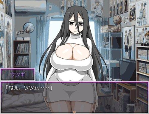 メンヘラビット~ふりーむ版~ Game Screen Shot3
