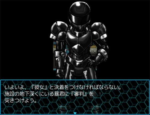 Project Zero Game Screen Shot1