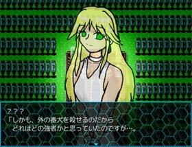 Project Zero Game Screen Shot2
