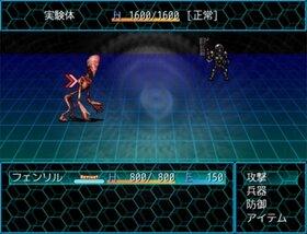 Project Zero Game Screen Shot5