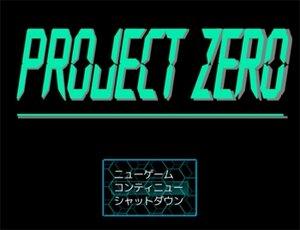 Project Zero Game Screen Shot