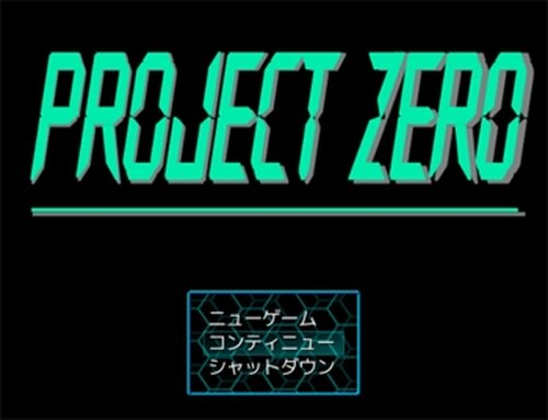 Project Zero Game Screen Shots