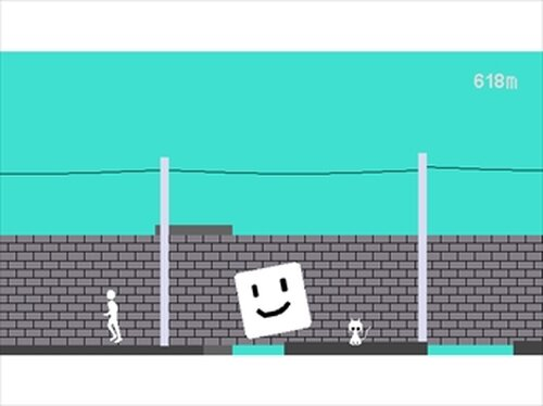BOX STAR BOX Game Screen Shots