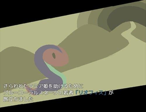 スネークストライク Game Screen Shot2