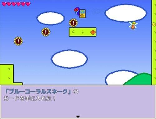 スネークストライク Game Screen Shot3