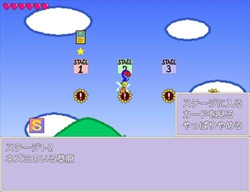 スネークストライク Game Screen Shot4
