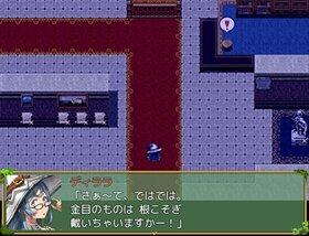 架空の歴史ゲーム ~帝国司書編~ Game Screen Shot2