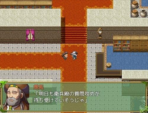 架空の歴史ゲーム ~帝国司書編~ Game Screen Shot3