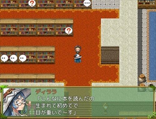 架空の歴史ゲーム ~帝国司書編~ Game Screen Shots