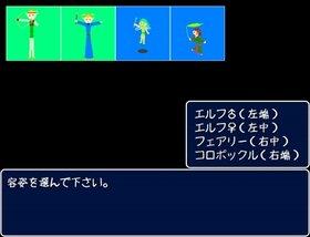 樹石柱 Game Screen Shot2
