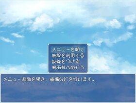 樹石柱 Game Screen Shot3