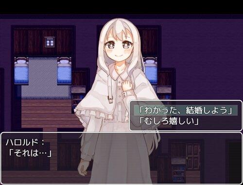 あの娘と別れを Game Screen Shot
