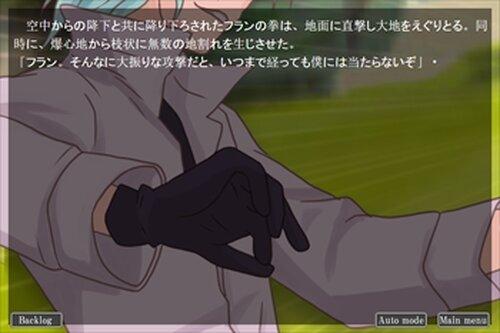 Marionnette;Triad ~人形の夢世界2~〈前編〉 Game Screen Shot3