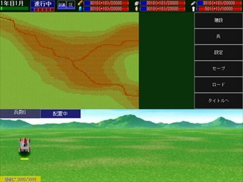 領主 Game Screen Shot2