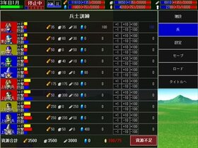 領主 Game Screen Shot4