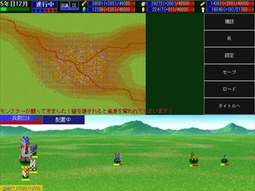 領主 Game Screen Shot5