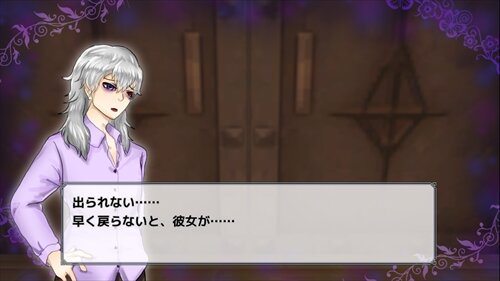 【ブラウザ版】欠損少年は思い出す女神と鍵の小さな家で。 Game Screen Shot