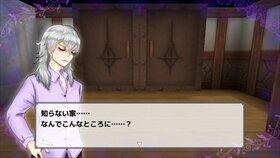 【ブラウザ版】欠損少年は思い出す女神と鍵の小さな家で。 Game Screen Shot2