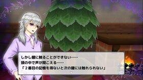 【ブラウザ版】欠損少年は思い出す女神と鍵の小さな家で。 Game Screen Shot3