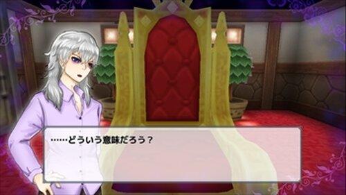 【ブラウザ版】欠損少年は思い出す女神と鍵の小さな家で。 Game Screen Shot4