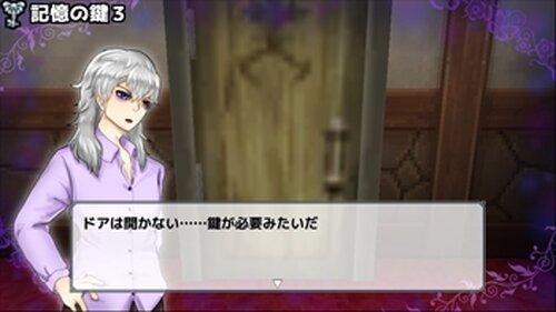 【ブラウザ版】欠損少年は思い出す女神と鍵の小さな家で。 Game Screen Shot5