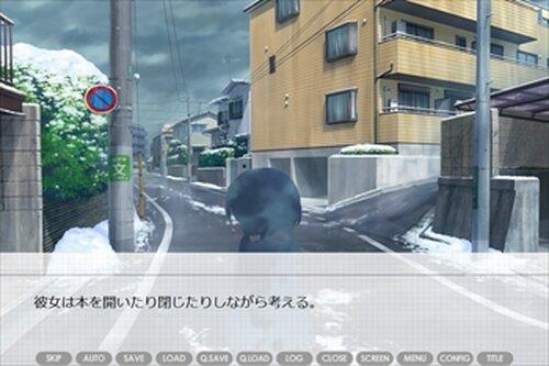 ただのぼっちと、くものまち Game Screen Shot2