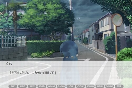 ただのぼっちと、くものまち Game Screen Shot3