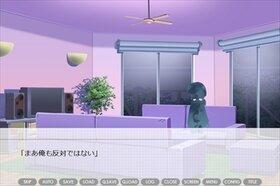 ただのぼっちと、くものまち Game Screen Shot4