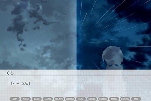 ただのぼっちと、くものまち Game Screen Shot5