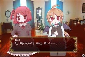 魔女エルルカと悪魔の召使い EP3 Game Screen Shot2