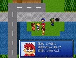 ぼくのすむまちVX 第1話 Game Screen Shot