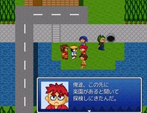 ぼくのすむまちVX 第1話 Game Screen Shots
