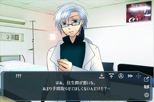 チョイス!マインスイーパー Game Screen Shot4