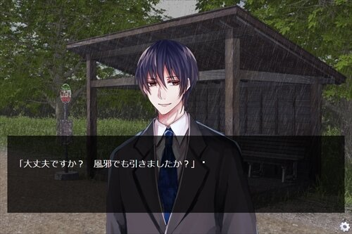 雨やどりの妖精 第1話 Game Screen Shot1