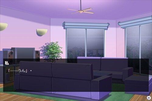 雨やどりの妖精 第1話 Game Screen Shot2