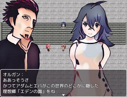 終焉のカタストロフィー Game Screen Shot1