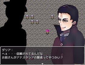 終焉のカタストロフィー Game Screen Shot2