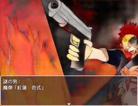 終焉のカタストロフィー Game Screen Shot3